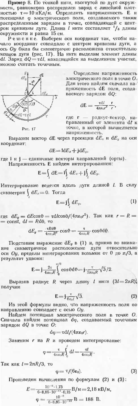 По тонкой нити, изогнутой по дуге окружности, равномерно распределен заряд с линейной плотностью 10 нКл/м. Определить напряженность и поте..., Задача 13553, Физика