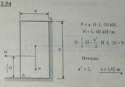 Земляная насыпь подпирается вертикальной каменной стеной AB. Найти необходимую толщину стены a, предполага..., Задача 2657, Теоретическая механика