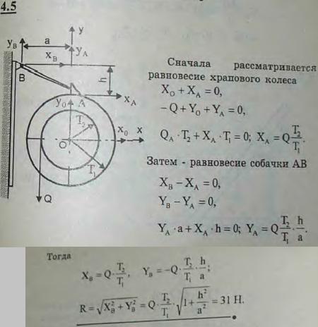 Лебедка снабжена храповым колесом диаметра d1 с собачкой A. На барабан диаметра d2, неподвижно скрепленный с колесом, намотан трос, поддержи..., Задача 2701, Теоретическая механика