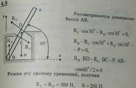 Однородная балка AB веса 200 Н опирается на гладкий горизонтальный пол в точке B под углом 60° и, кроме того, по..., Задача 2704, Теоретическая механика