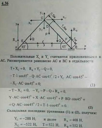На гладкой горизонтальной плоскости стоит передвижная лестница, состоящая из двух частей AC и BC, длины 3 м, веса 120 Н каждая, соедин..., Задача 2732, Теоретическая механика