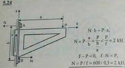 Кронштейн, нагруженный вертикальной силой P=600 Н, прикреплен к стене двумя болтами. Определить затяжку болтов, необходимую для..., Задача 2794, Теоретическая механика
