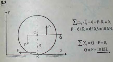 Электродвигатель, помещенный на оси O колесного ската трамвайного вагона, стремится повернуть ось против часо..., Задача 2848, Теоретическая механика