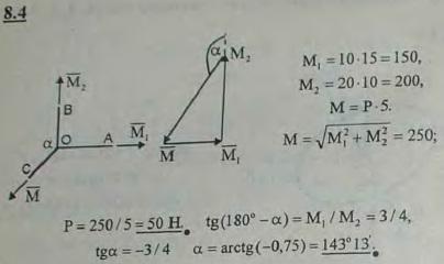 К окружностям трех дисков: A радиуса 15 см, B радиуса 10 см и C радиуса 5 см приложены пары сил; величины сил, составл..., Задача 2849, Теоретическая механика