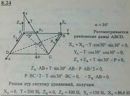 Однородная прямоугольная рама веса 200 Н прикреплена к стене при помощи шарового шарнира A и петли B и..., Задача 2869, Теоретическая механика