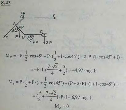 Четырехзвенный механизм робота-манипулятора расположен в горизонтальной плоскости Oxy. Длины всех звеньев одинаковы и равны l, масса каждог..., Задача 2888, Теоретическая механика