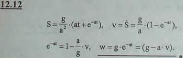 Прямолинейное движение точки происходит по закону s=g(at+e-at)/a2, где a и g — постоянные величины. Найти начальную скорость..., Задача 2967, Теоретическая механика