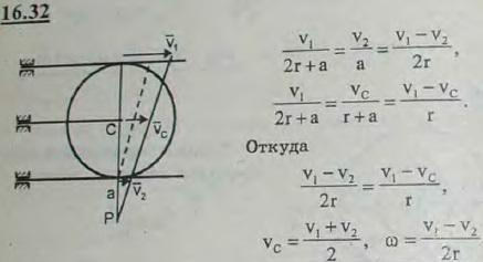 На рисунке изображен суммирующий механизм. Две параллельные рейки 1 и 2 движутся в одну сторону с постоянными скоро..., Задача 3077, Теоретическая механика