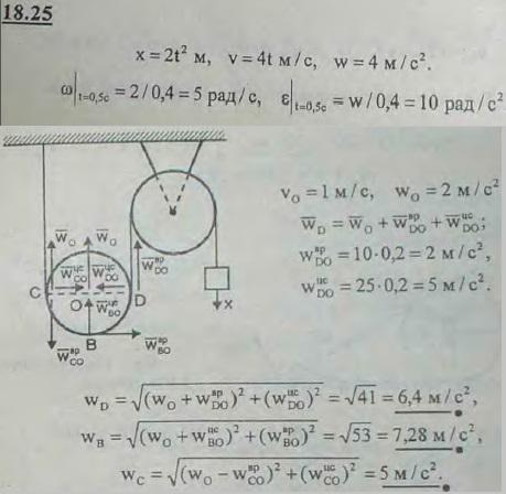 Подвижный блок 1 и неподвижный блок 2 соединены нерастяжимой нитью. Груз, прикрепленный к концу этой нити, опу..., Задача 3122, Теоретическая механика