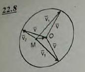 Для определения собственной скорости v самолета при ветре размечают на земле треугольный полигон ABC со сторонами BC=l1, CA=l2, AB=l3 м. Для ка..., Задача 3194, Теоретическая механика