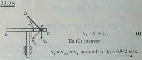 В кривошипно-кулисном механизме с поступательно движущейся кулисой BC кривошип OA, расположенный позади кулисы, длины l=0,2 м вращае..., Задача 3211, Теоретическая механика