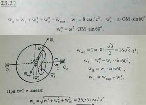 По радиусу диска, вращающегося вокруг оси O1O2 с угловой скоростью ω=2t рад/с в направлении от центра диска к его ободу движется точ..., Задача 3240, Теоретическая механика