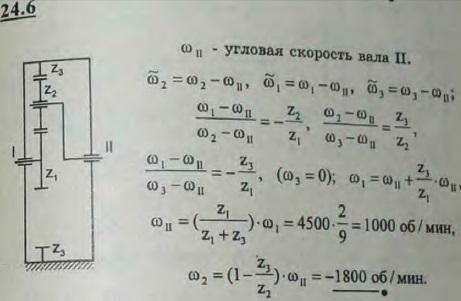Редуктор скоростей состоит из трех зубчатых колес. Первое колесо (число зубцов z1=20) насажено на ведущий вал I,..., Задача 3290, Теоретическая механика