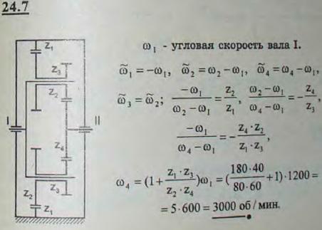 Ведущий вал I редуктора делает n1=1200 об/мин. Найти число оборотов в минуту ведомого вала II, если не..., Задача 3291, Теоретическая механика