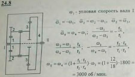 Редуктор скоростей состоит из неподвижной шестеренки радиуса r1=40 см, двух бегающих шестеренок радиусов r2=20 см и r..., Задача 3292, Теоретическая механика