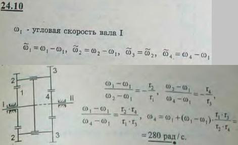 Найти угловую скорость ωII ведомого вала редуктора с дифференциальной передачей, если ведущий вал с кривошипом, несущим на себе передаточные шестеренки,..., Задача 3294, Теоретическая механика