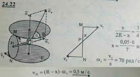 Дифференциальная передача состоит из двух дисков AB и DE, центры которых находятся на их общей оси вращения; эти диски сжи..., Задача 3306, Теоретическая механика