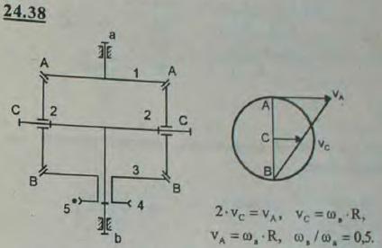 В станочном дифференциале коническое колесо 1 заклинено на ведущем валу a, на конце ведомого вала b сидит головка, несущая ос..., Задача 3322, Теоретическая механика