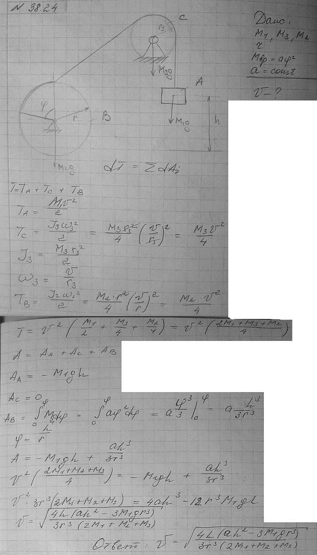 На рисунке изображен подъемный механизм лебедки. Груз A массы M1 поднимается посредством троса, переброшенного через блок C и навитого на барабан B радиуса r и массы M2. К барабану приложен..., Задача 3829, Теоретическая механика