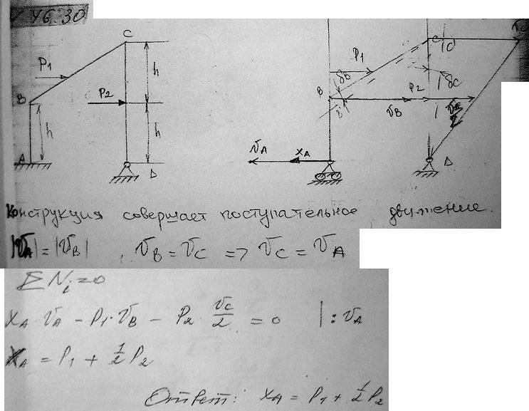 Две балки BC и CD шарнирно соединены в C, цилиндрическим шарниром B прикреплены к вертикальной стойке AB, защемленной в сечении A, а цилиндрич..., Задача 4043, Теоретическая механика