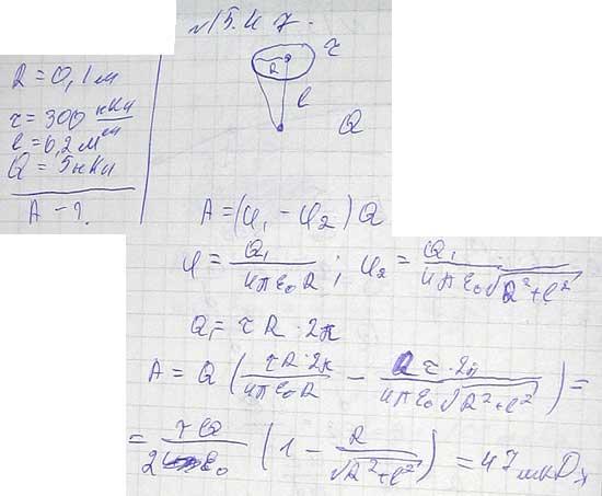 Тонкий стержень согнут в кольцо радиусом R=10 см. Он заряжен с линейной плотностью τ=300 нКл/м. Какую работу надо сове..., Задача 5723, Физика