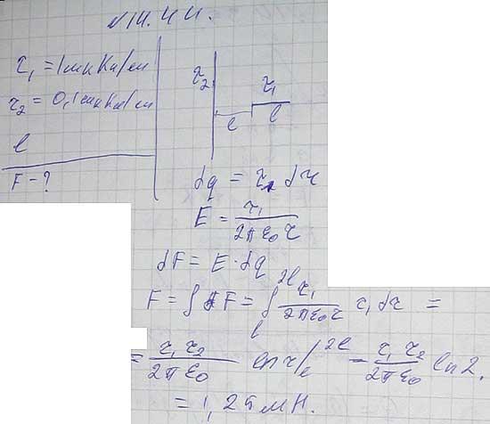 Прямая, бесконечная, тонкая нить несет равномерно распределенный по длине заряд 1 мкКл/м. В плоскости, содержаще..., Задача 5799, Физика